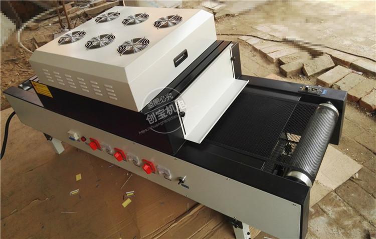 uv固化灯网带_3台式紫外线固化机带式uv网带可调速光固化