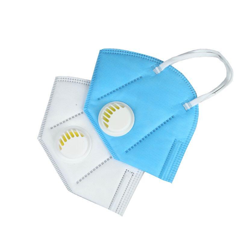 直銷掛耳式KN95帶呼吸閥防霧霾口罩PM2.5 順豐包郵