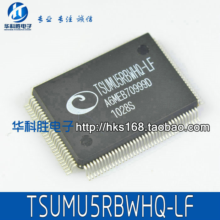 Интегральная микросхема OTHER TSUMU5RBWHQ-LF Ic