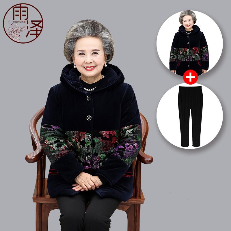 老年人棉衣女冬装妈妈加绒棉袄60岁70外套加厚棉衣80老太太奶奶服