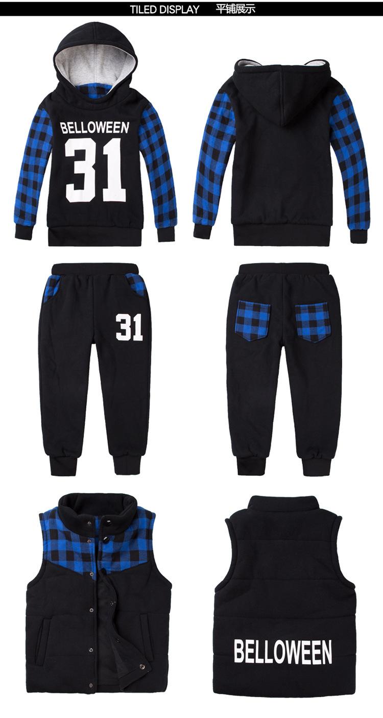 童装2015冬装新款男童套装儿童三件套加绒加厚秋冬款中大童运动装