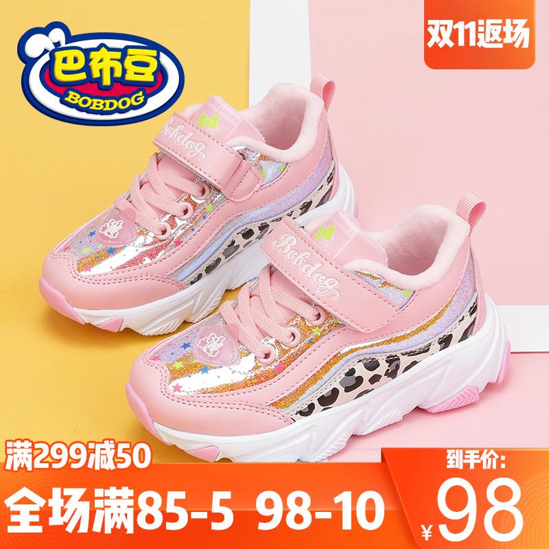 巴布豆童鞋女童鞋子2019新款秋冬款韩版时尚二棉鞋儿童加绒运动鞋
