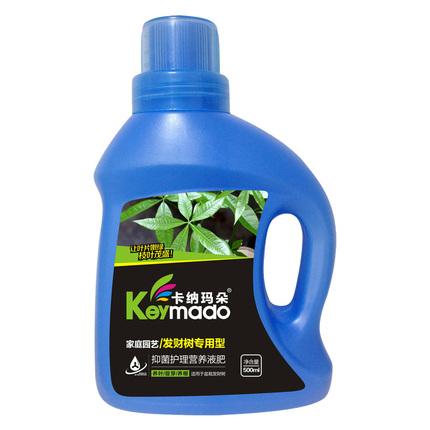 发财树专用营养液发财树叶面肥发财树专用肥