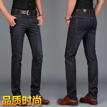 2020MUZHILEE jeans men's spring and autumn models stretch black straight slim thin section tide loose business casual