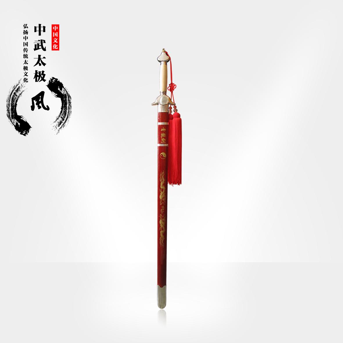 меч Тай-Чи  445