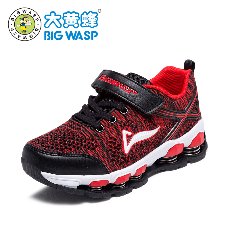 d8c3bdf17a796 ... autumn new children s sports shoes breathable mesh boy spring shoes  pupils shoes · Zoom · lightbox moreview · lightbox moreview ...