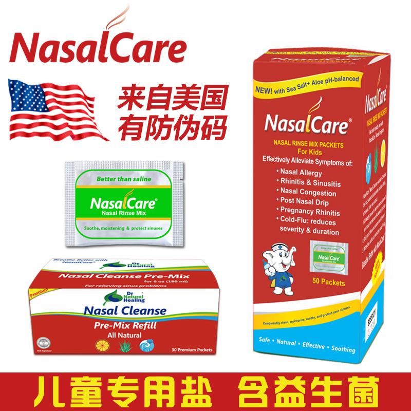 Nasalcare ребенок специальный мыть нос соль подлинный сша на импорт физиологический соль вода морская вода мыть нос подготовка нос пробка