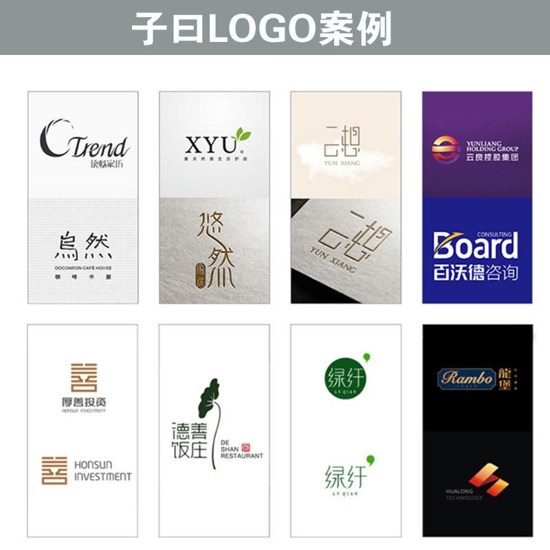 дизайн логотипа оригинального логотипа фирменного бренда товарные знаки шрифты ПС с плоским экраном и упаковке, рекламные плакаты, дизайн VI