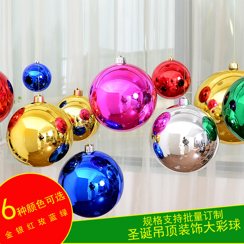 christmas decorations bright light ball hanging ball plating ball ball christmas ball ktv bar hotel ceiling