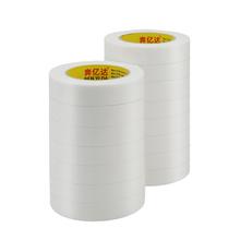 泡棉双面胶,强力胶带,贴标牌