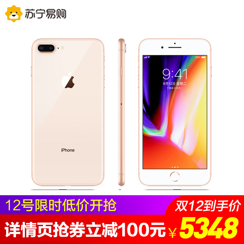【Details page to grab a coupon to reduce 100 yuan to the hand price 5348】Apple/Apple iPhone 8 Plus 64G Mobile Unicom Telecom Netcom Smartphone Apple 8p