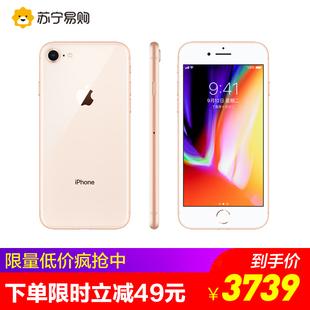 【 заказать стоять низкий для 3739 юань 】Apple / яблоко  iPhone 8 6 4г china mobile china unicom связь вся сеть через 4г мобильный телефон официальная качественная продукция яблоко iPhone8