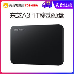 Toshiba 1TB HDD USB3.0 1t compatible with Apple Mac flagship store
