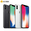 【Scarce source】Apple/Apple iPhone X Full Netcom 4G Smartphone Apple X Apple 10 iPhone10 iPhonex
