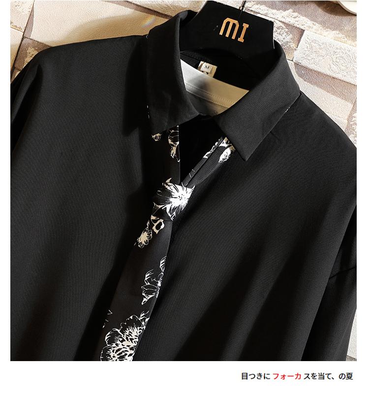 日系休闲情侣大码短袖衬衫男潮帅气七分袖衬衣挂拍白墙风7874P45