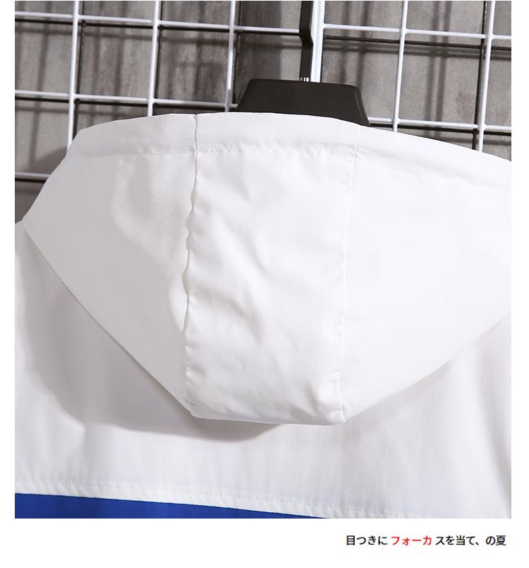 日系大码原创国潮运动情侣中性连帽夹克男外套黑白网格风7121P85