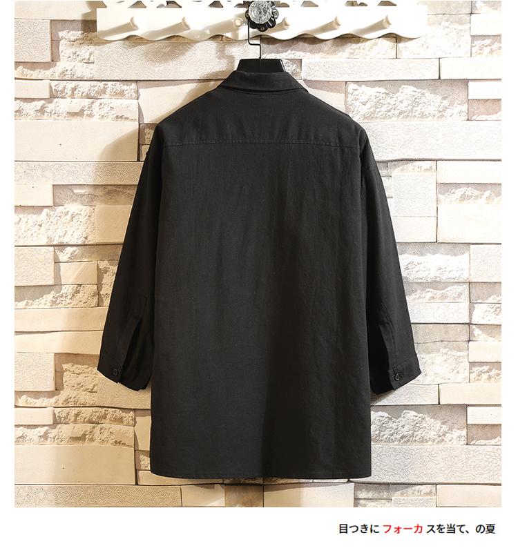 日系休闲情侣大码短袖衬衫男潮流帅气七分袖衬衣挂拍网格7852P45