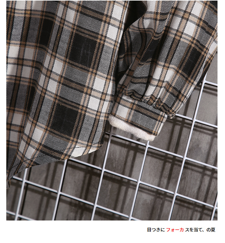 日系中性休闲情侣大码国潮防晒衣男长袖衬衫黑白网格风7128P50