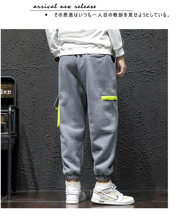加绒加厚日系撞色哈伦裤健身运动卫裤大码长裤休闲裤男裤子K03P55