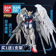 Mô hình Gundam Bandai RG 17 1 144 WING ZERO Flying Wing Zero EW Phiên bản - Gundam / Mech Model / Robot / Transformers