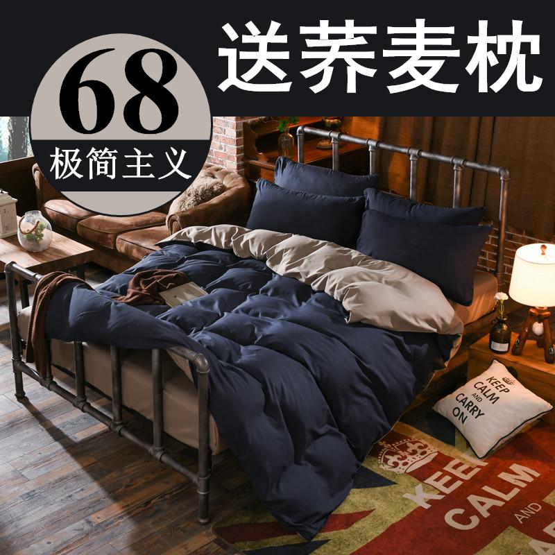 简约四件套全棉纯棉床上用品1.5/1.8m床单被套单人学生宿舍三件套