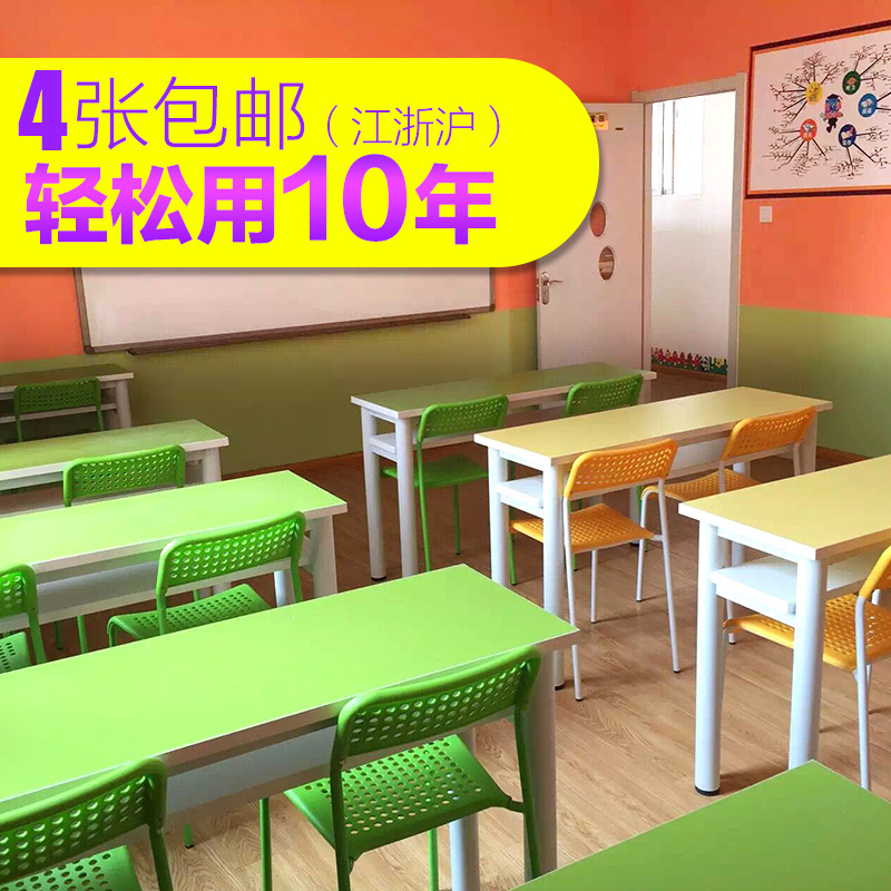 Factory Direct Thickened Desks And Chairs Primary And Secondary - Training table restaurant