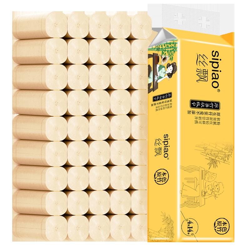 丝飘本色卷纸14卷卫生纸整箱批发餐巾纸卷筒纸家庭用纸手纸厕纸