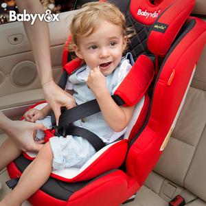 儿童车载安全座椅9月-12岁坐椅
