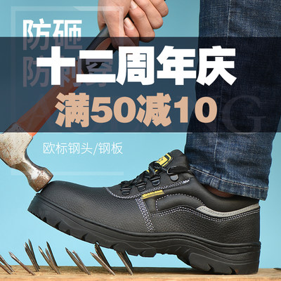 Aolang labor protection shoes, anti-smashing, anti-piercing, static insulation, breathable, lightweight construction site wear-resistant welding work shoes, steel toe cap
