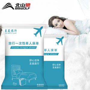 【北山狼】一次性床单枕头罩酒店隔脏