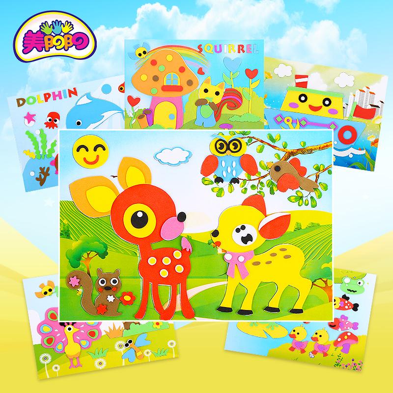eva立體貼畫卡通兒童手工制作材料包幼兒園小班diy寶寶手工玩具