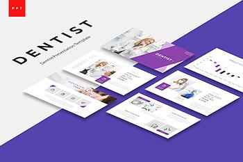 PPT模板紫配白商业营销医用现代创意创新排版演示幻灯片