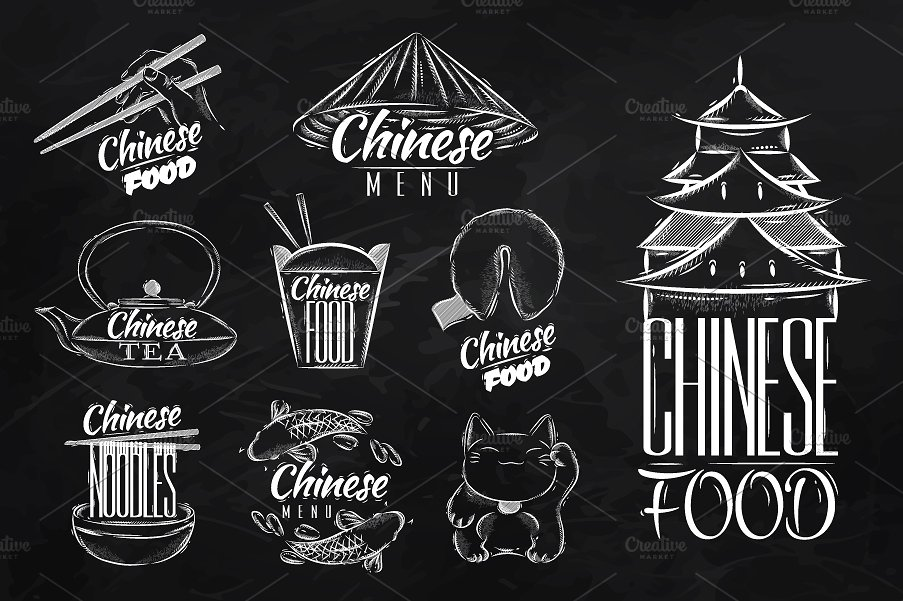 creativemarket-chinese-food-2-.jpg