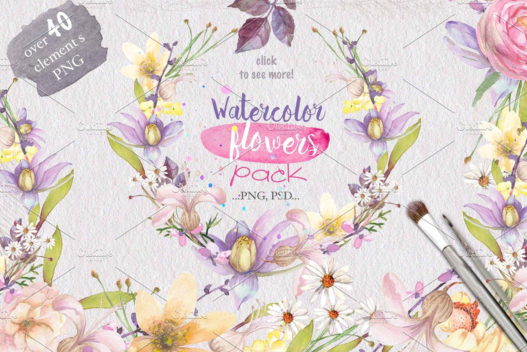 watercolo-flower-pack-2-.jpg
