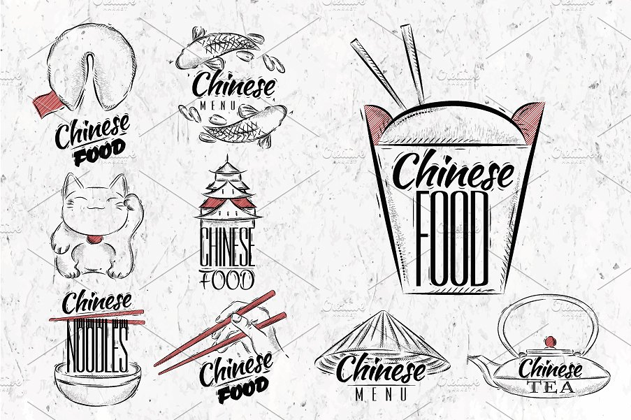 creativemarket-chinese-food-4-.jpg
