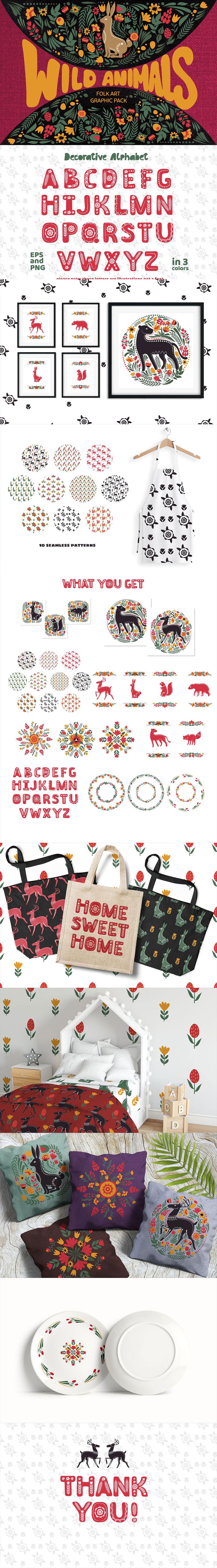 高品质植物动物中国风刺绣矢量素材合集[Ai]设计素材模板