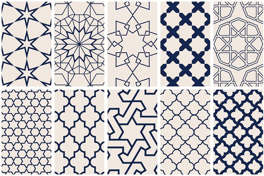 islamic-patterns-2-.jpg