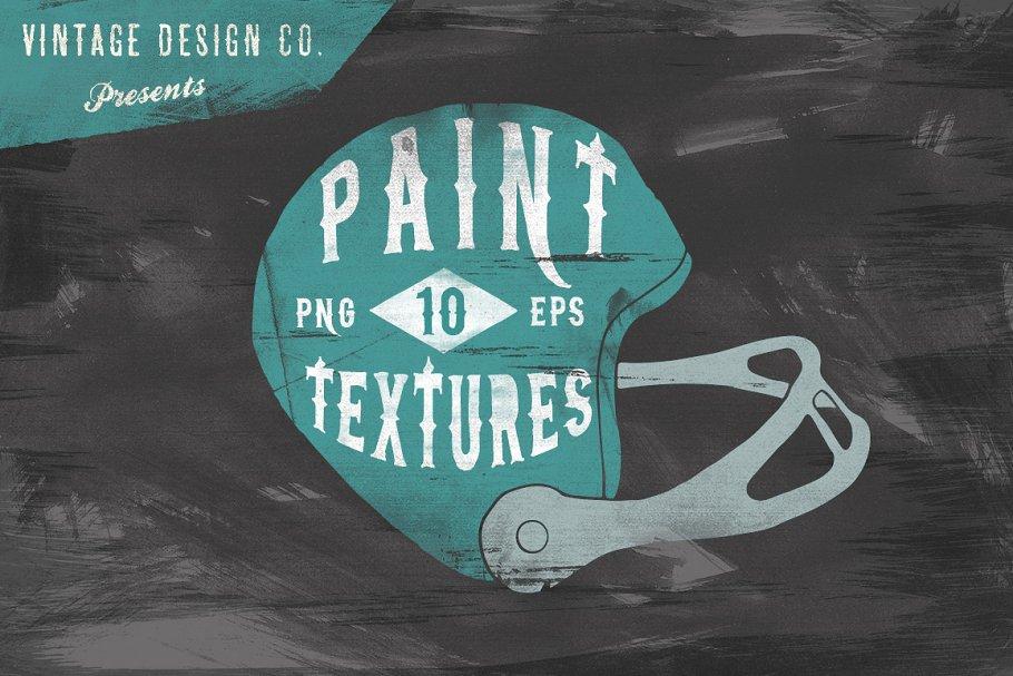 paint-textures-vintage-retro-3-.jpg