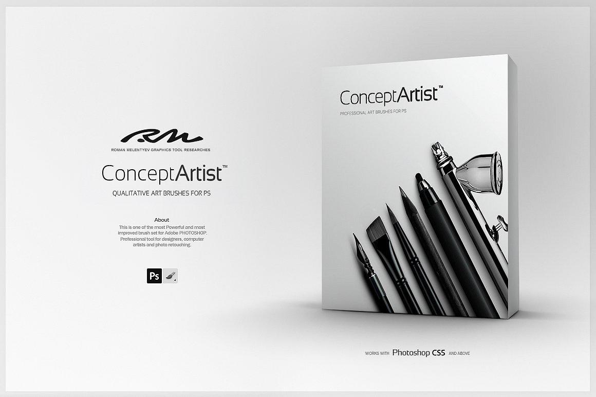 专业笔刷合集 RM Concept Artist (bundle)设计素材模板