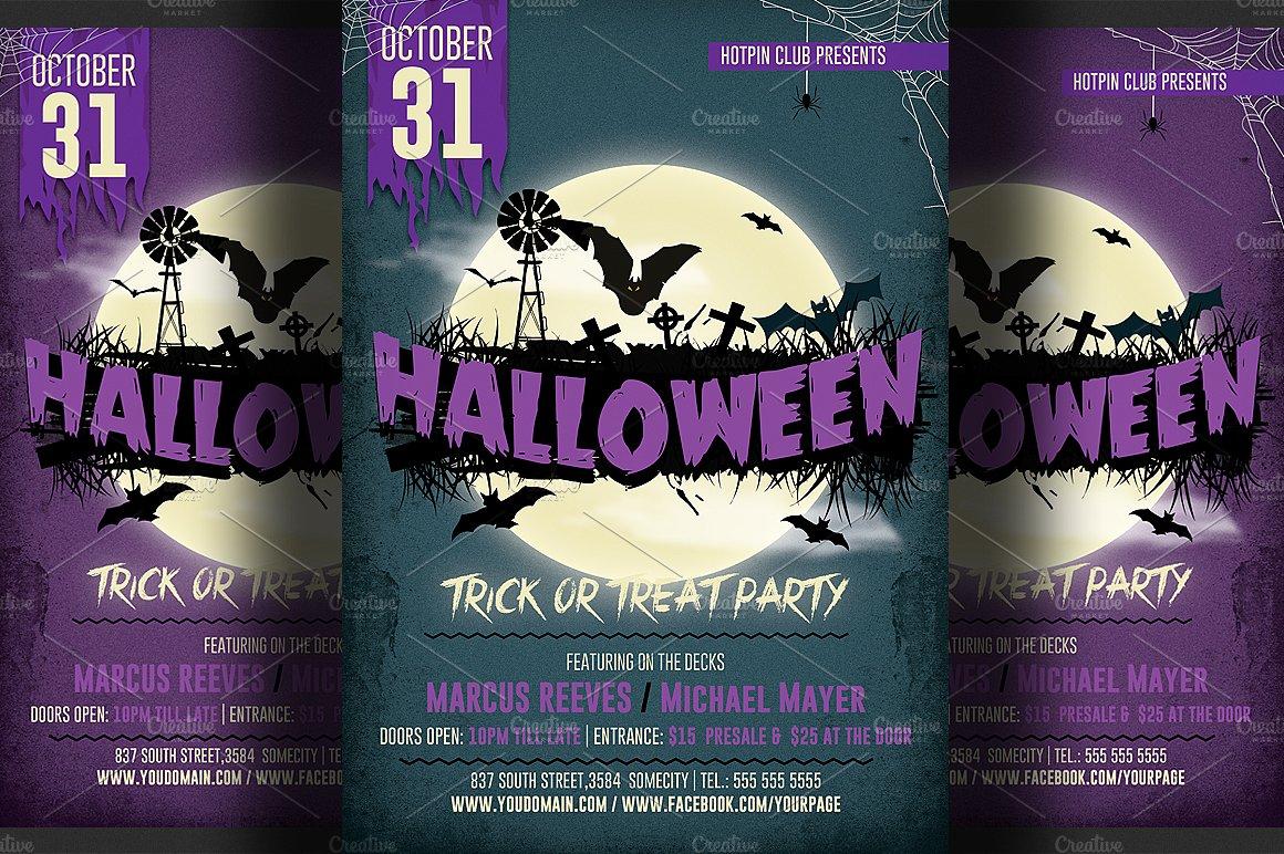 halloween-party-flyer-template-thumb-1-1.jpg