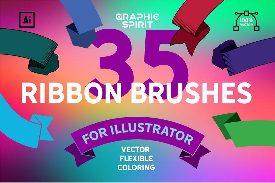 35个彩虹笔刷套装 35 Ribbon Brush Set For Illustrator设计素材模板