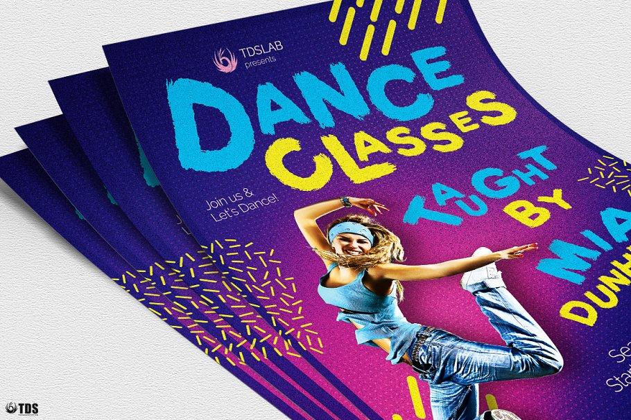06-dance-classes-flyer-template-v3-.jpg