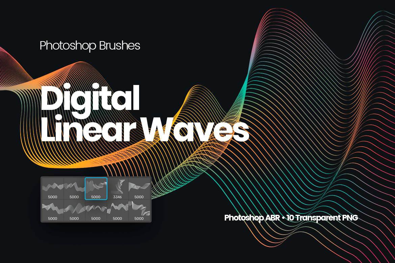 时尚高端简约抽象高科技质感的数字线性波浪Photoshop笔刷大集合