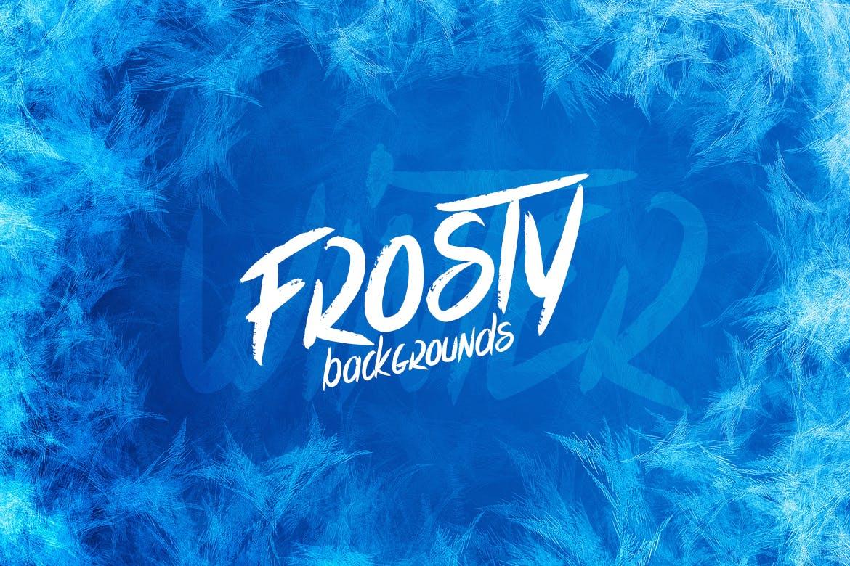 冬季梦幻冰霜装饰框高清背景图素材 Winter Frozen Frame Backgrounds设计素材模板