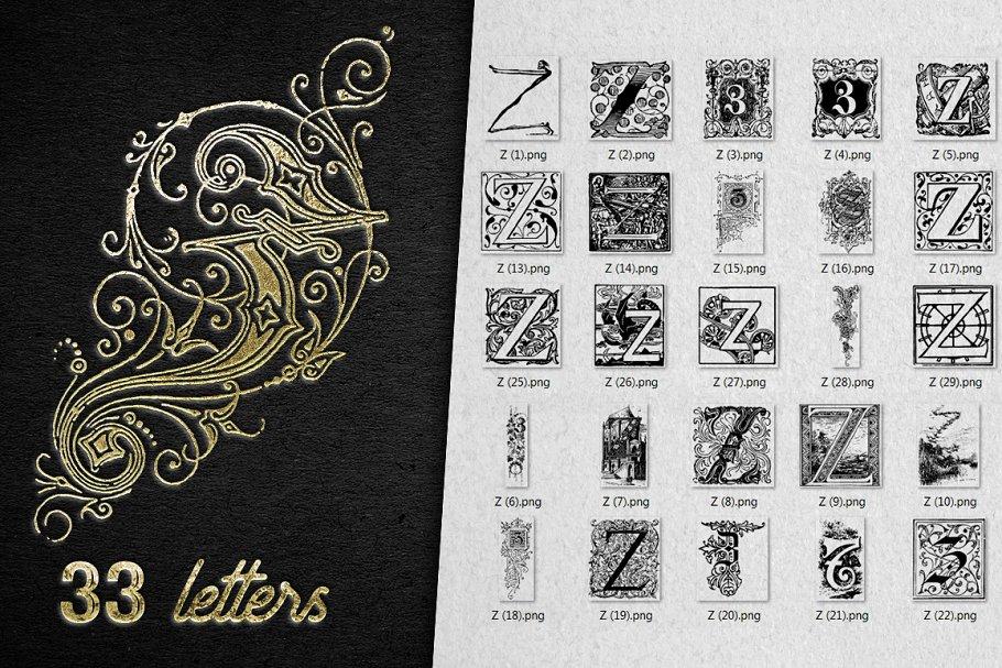 装饰字体经典复古 Vintage Letter Z Decorative Alphabet设计素材模板