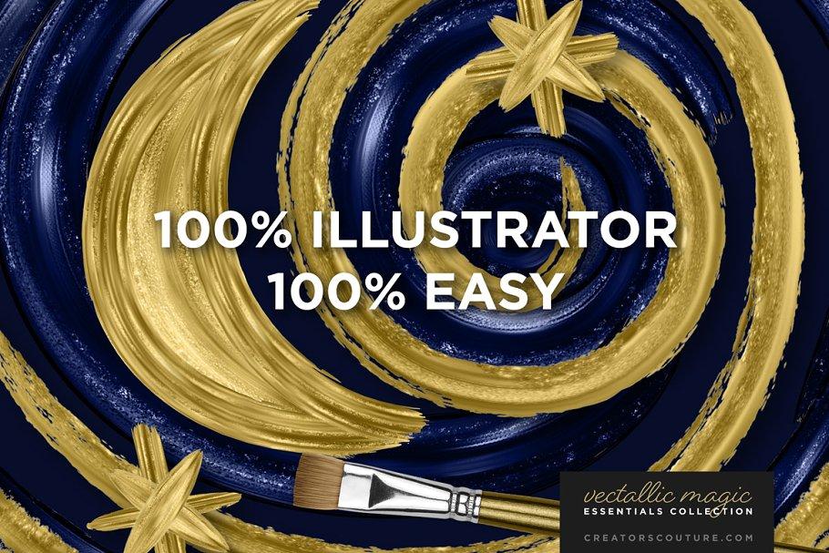 金色质感笔触笔刷下载 Vectallic Magic Brush Revolution!设计素材模板