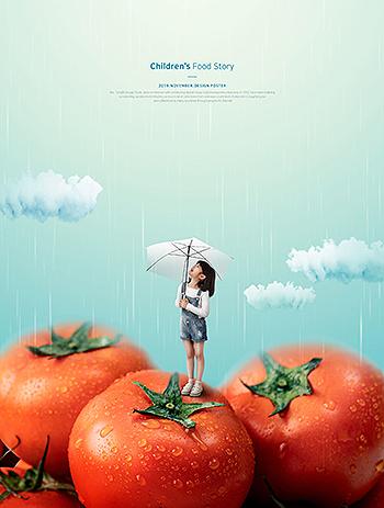 儿童主题西红柿食品海报设计模板