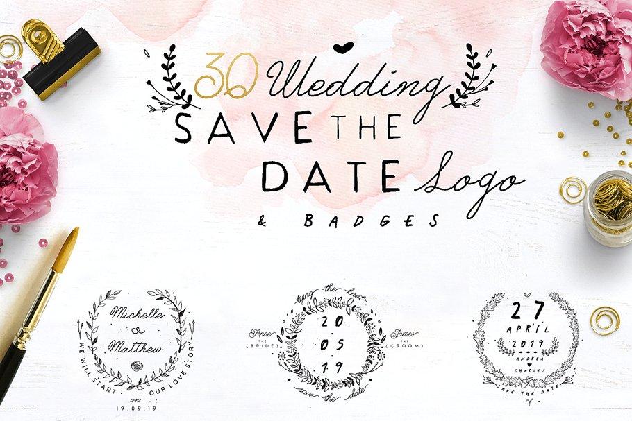 30-save-the-date-wreath-logo-1-.jpg