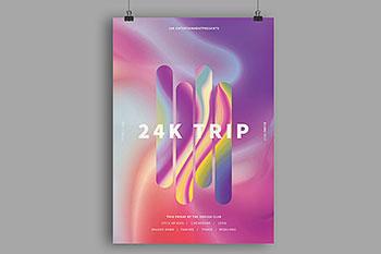 时尚抽象多用途的液体大理石质感海报宣传单DM设计模板-16
