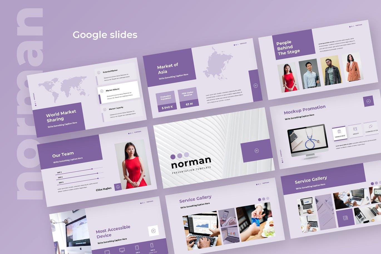 时尚高端清新优雅配色商业商务质感Google Slied谷歌幻灯片powerpoint演示文稿模板(pptx)设计素材模板